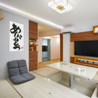 Asian style renovation projects