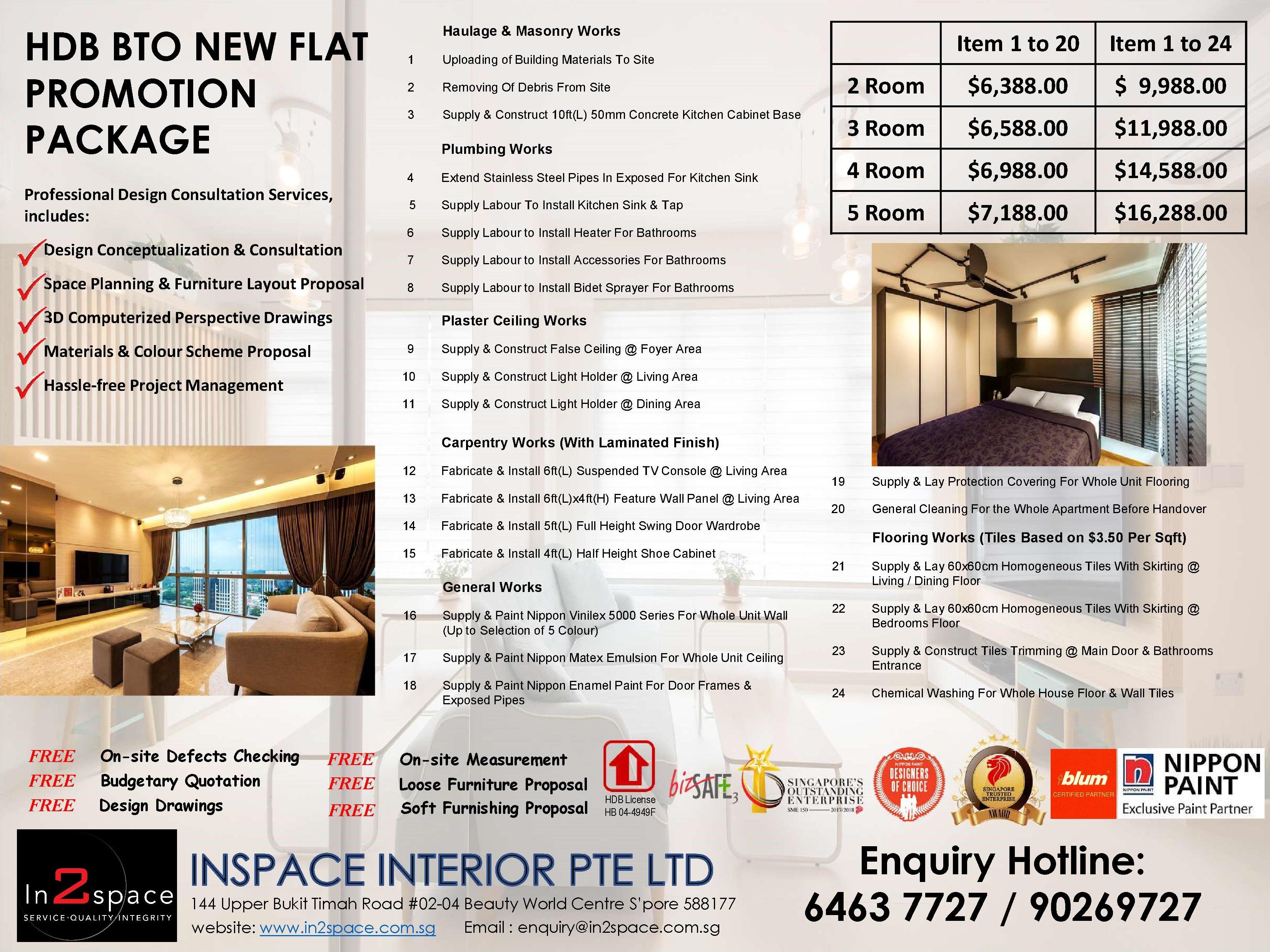 in2space interior pte ltd singapore interior designer reviews and rh hometrust sg interior design packages in mumbai interior design packages in kerala