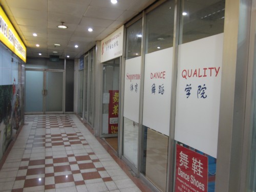 Photo of People's Park Complex #04-54 55