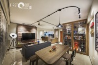 Industrial New 5-Room HDB by First Dot Design Pte Ltd